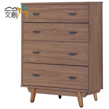 【文創集】蘿拉思 2.7尺柚木色木紋四斗櫃