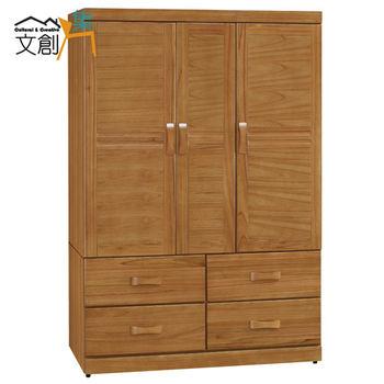 【文創集】潔妮亞 4尺柚木色開門衣櫃