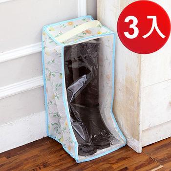 SoEasy 透氣防塵靴子/長靴/雪靴/雨靴收納袋-3入