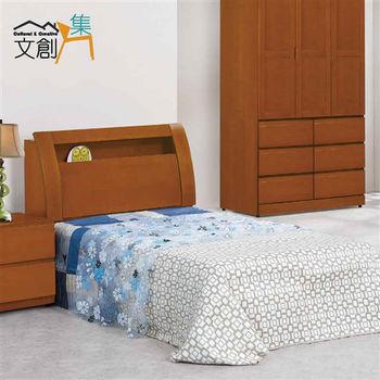 文創集 布朗斯 樟木色實木3.5尺二件式單人床組合(床頭箱+床底不含床墊)