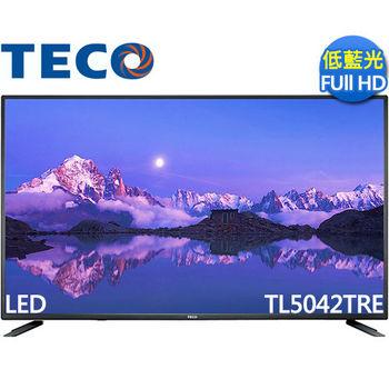 《TECO東元》50吋 低藍光 FHD LED液晶 TL5042TRE