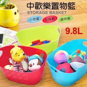 歡樂置物籃(中) 收納籃 置物籃 書報籃 玩具籃 洗衣籃 小物籃  F-03