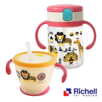Richell日本利其爾 Kingpro馬戲團水杯組