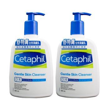 Cetaphil舒特膚 全效潔膚乳(473ml) 2入組(加贈舒特膚試用品*3)