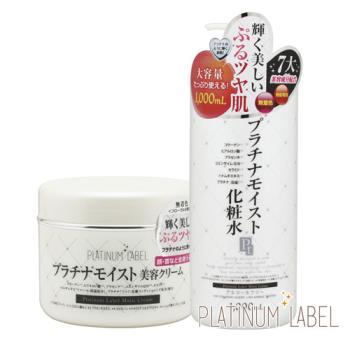 鉑潤肌白金逆齡組(美容液+美容乳霜)