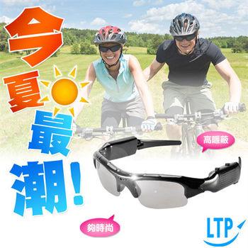 【LTP】太陽眼鏡款-隱匿型穿戴攝影機