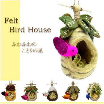 日本 Detail 羊毛氈 鳥巢 置物處  (桃紅鳥)