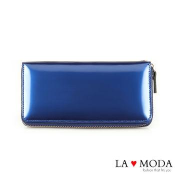 LAMODA真皮 經典品牌同款長夾 漆皮 手拿皮夾(漆皮藍)