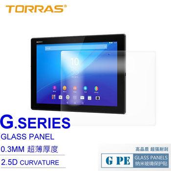 【TORRAS】Sony Xperia Z4 Tablet 鋼化玻璃貼 G PE 系列 9H硬度 2.5D導角 加送面條線