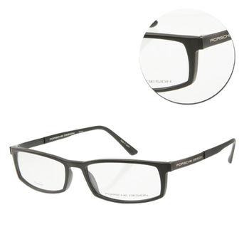 【PORSCHE DESIGN保時捷】方形全框全黑色光學眼鏡(P8240-A)