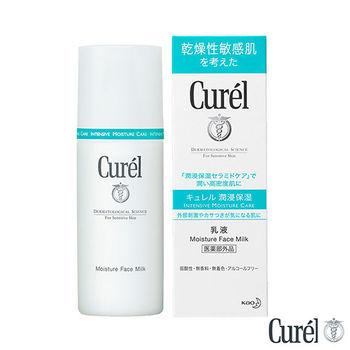 珂潤 Curel 臉部保濕乳液120ml
