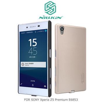 【NILLKIN】SONY Xperia Z5 Premium E6853 能量盾無線充電背殼