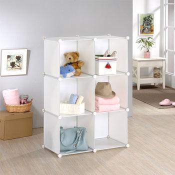 【莫菲思】美學設計-6格組合櫃/收納櫃-咖啡體