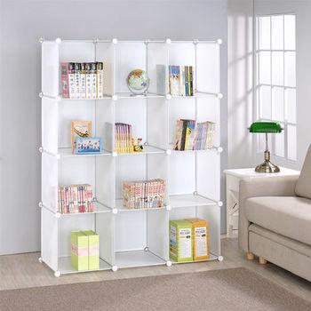 【莫菲思】美學設計-12格組合櫃/收納櫃-咖啡體