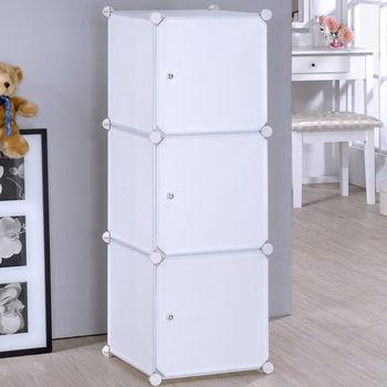 【莫菲思】美學設計-3門組合櫃/收納櫃-咖啡體白門