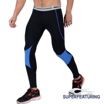 【SUPERFEATURING】專業跑步 三鐵 Hicolor運動壓縮緊身褲(亮藍)