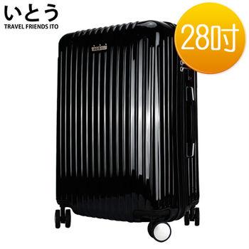 【正品Ito日本伊藤いとう潮牌】28吋PC+ABS鏡面拉鏈硬殼行李箱 2095系列-黑色