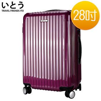 【正品Ito日本伊藤いとう潮牌】28吋 PC+ABS鏡面拉鏈硬殼行李箱 2095系列-紫色