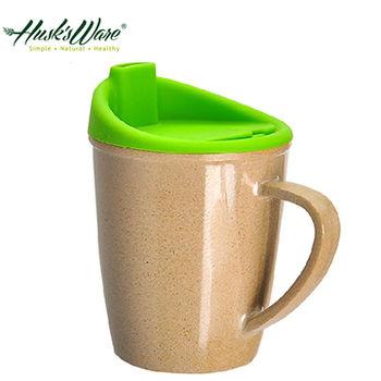 【美國Husk's ware】稻殼天然無毒環保兒童水杯