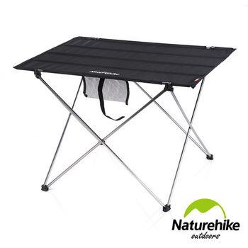 Naturehike 便攜式鋁合金戶外折疊桌 露營桌 大號(黑色)