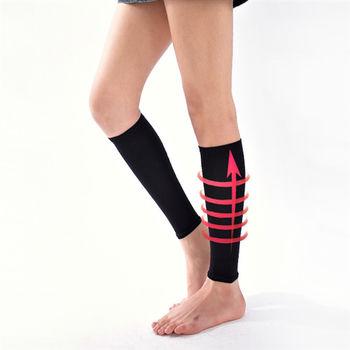 【OLady】合金鈦離子輕盈系列-420D塑小腿機能襪套
