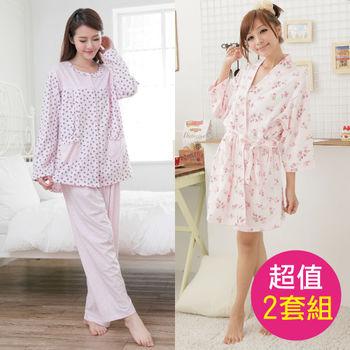 [MFN蜜芬儂]小花棉質哺乳睡衣+碎花浴袍2套組