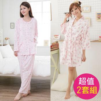 [MFN蜜芬儂]兔兒棉質哺乳睡衣+碎花浴袍2套組