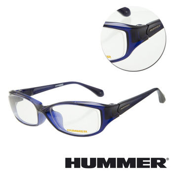 【HUMMER】粗框亮面藍光學眼鏡(02-H3-1002-C4)
