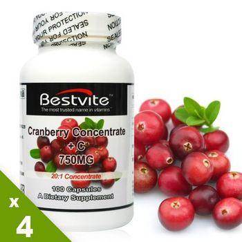 【美國BestVite】必賜力高濃縮蔓越莓膠囊4瓶組 (100顆*4瓶)
