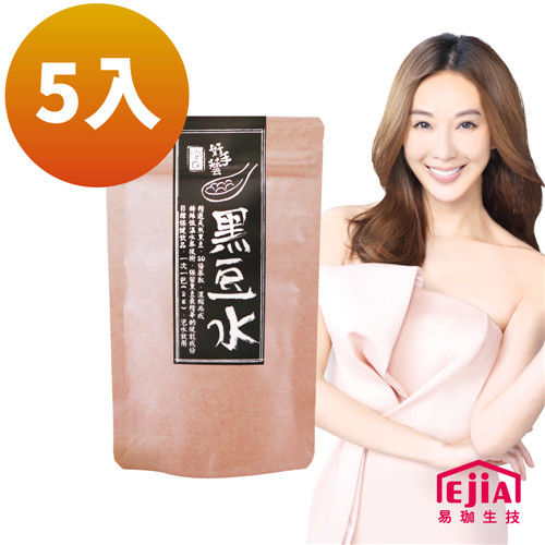【纖Q好手藝】方便隨身包-黑豆水(30包/袋)x5包