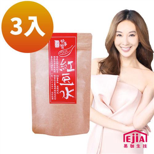 【纖Q好手藝】方便隨身包-紅豆水 (30包/袋)x3袋