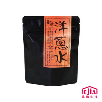 【纖Q好手藝】方便隨身包-洋蔥水(15入/袋)