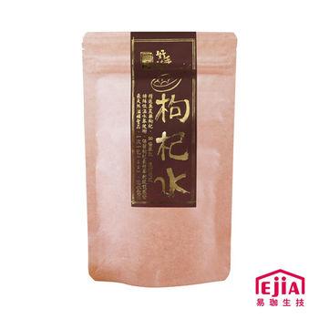 【纖Q好手藝】枸杞水 (30包/袋)