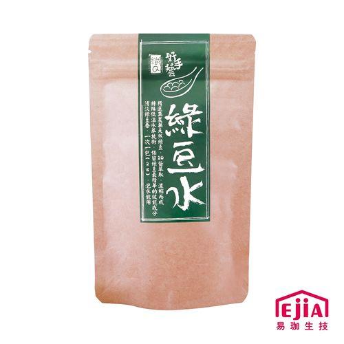 【纖Q好手藝】方便隨身包-綠豆水 (30包/袋)x1袋