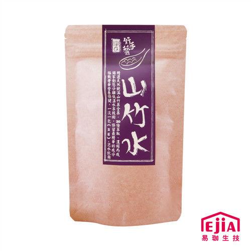 纖Q好手藝【方便隨身包-山竹水】(30包/袋)x1
