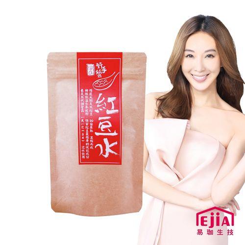【纖Q好手藝】方便隨身包-紅豆水 (30包/袋)x1袋