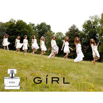 【GIRL 少女時代】 韓國人氣團體少女時代 限量版香水GIRL de provence