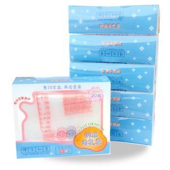 【傳佳知寶】茶壺型直立式辨溫母乳冷凍袋 240ML (20入x6盒)
