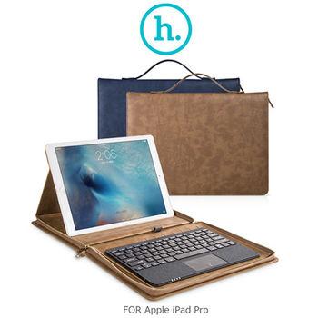 【HOCO】Apple iPad Pro 里歐公文包款保護套