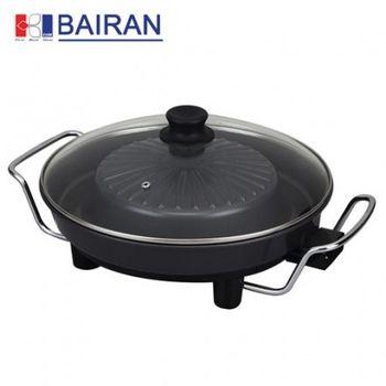 【白朗BAIRAN】韓式火烤兩用鍋FBDR-D19