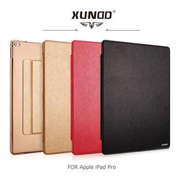 【XUNDD】 Apple iPad Pro 安可可立皮套