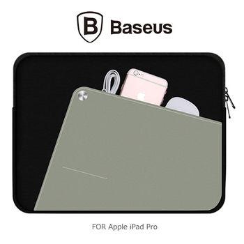 【BASEUS】BASEUS Apple iPad Pro 博藝防摔內膽包