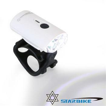 STARBIKE 時尚輕量小鋼炮USB鋰充電前燈(白)