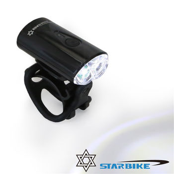 STARBIKE 時尚輕量小鋼炮USB鋰充電前燈(黑)