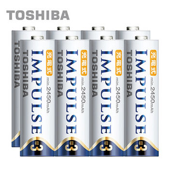 【日本製TOSHIBA】IMPULSE高容量低自放電電池(2450mAh 3號8入)