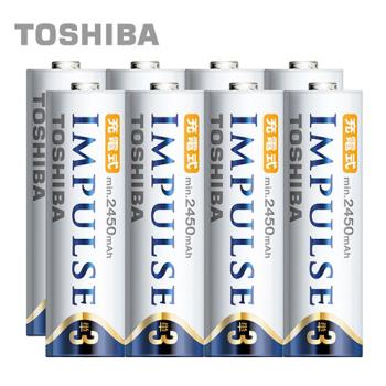 【日本製TOSHIBA】IMPULSE高容量低自放電電池(900mAh 4號8入)