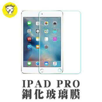 Dido shop Apple iPad Pro 12.9吋 鋼化玻璃膜 FA095-3