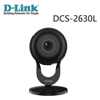 D-Link友訊 DCS-2630L Full HD超廣角AC無線網路攝影機