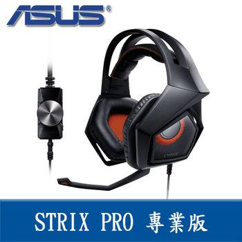 ASUS 華碩 STRIX PRO 專業版 電競 耳機麥克風