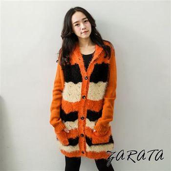 【ZARATA】針織毛海雙口袋針織長版外套(橘色)